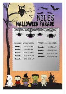 niles-halloween-parade