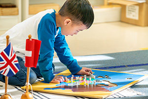 Learn and Play Montessori Peralta Fremont Campus