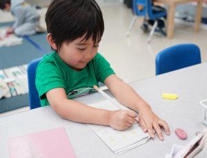 best preschool in Fremont CA