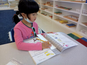 The best Fremont daycare is at Learn And Play Montessori.